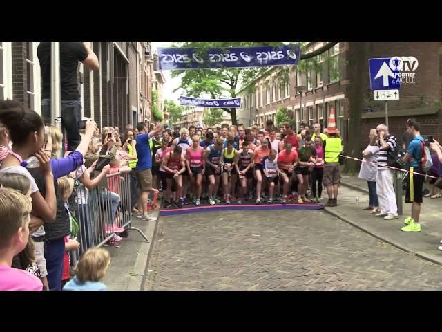 Sportief Zwolle: AsRENdorp 2015