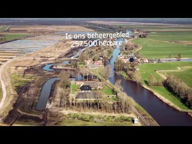 Nieuw logo Waterschap Drents Overijsselse Delta (WDODelta)