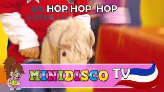 Hop Hop Hop op het kinderdagverblijf