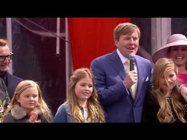 Compilatie Koningsdag 2016 Zwolle