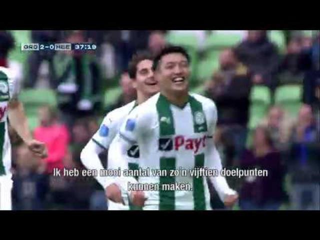 Ritsu Doan: 'Ik heb bij een geweldige club kunnen spelen'
