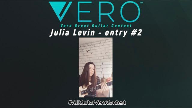 Julia Levin_Entry #2