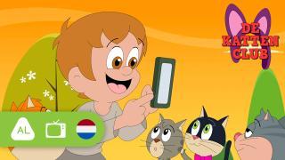 Mobieltje | De Kattenclub