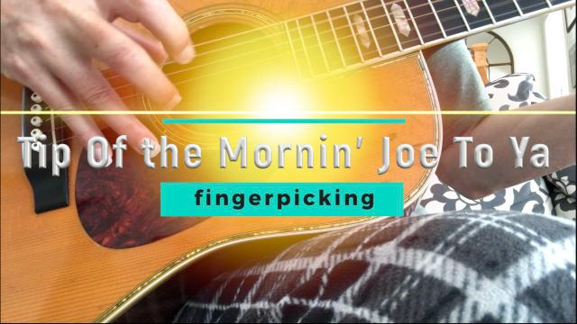 Ep 5: Finger Picking