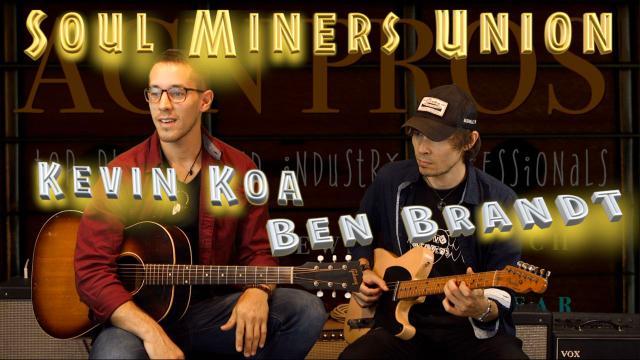 AGN Pros: Soul Miners Union