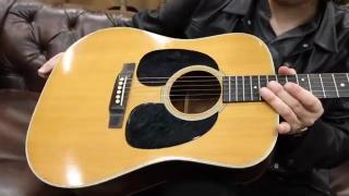 1969 Martin D-28 Double Pickguard