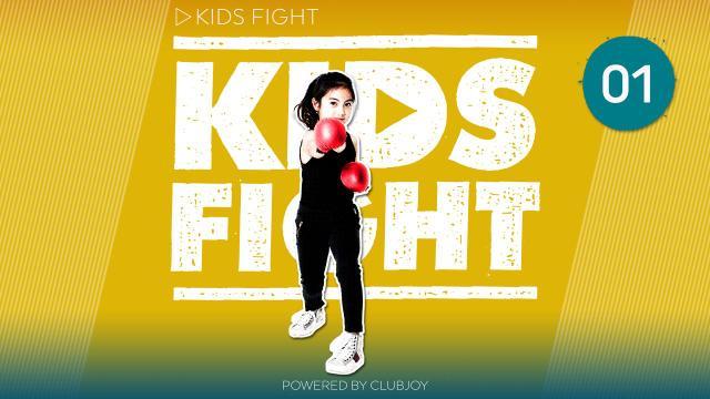 Kids Fight 1