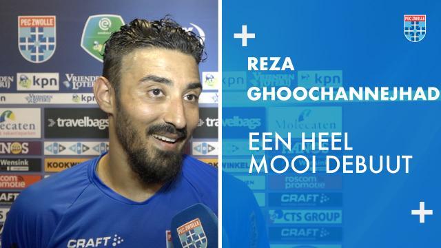 Reza Ghoochannejhad: 'Een heel mooi debuut.'