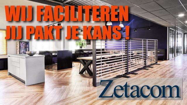 Vacaturevideo Zetacom