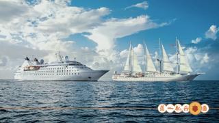 Ervaar een cruise van Windstar
